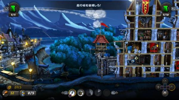 キャッスルストームのゲーム画像