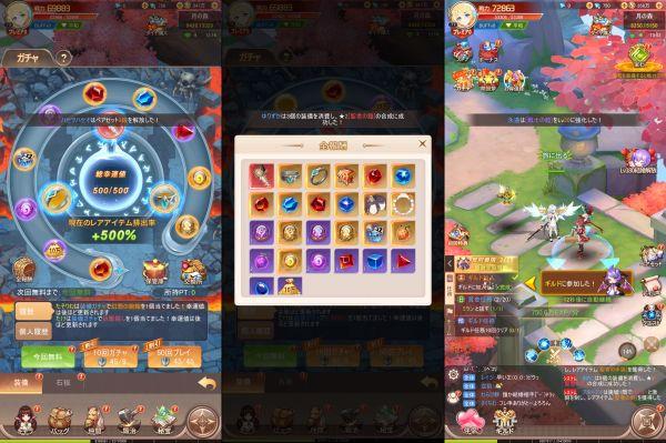 極夜大陸のガチャ紹介とゲーム画面