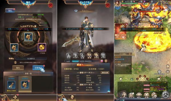魔剣伝説のガチャ引きアイテムとキャラクター