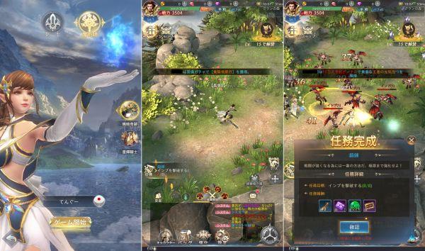 魔剣伝説のゲーム画像