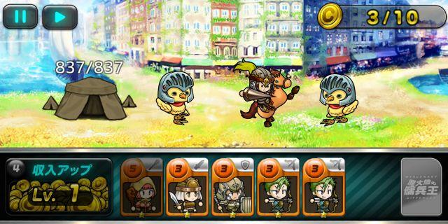 魔大陸の傭兵王のゲーム画面