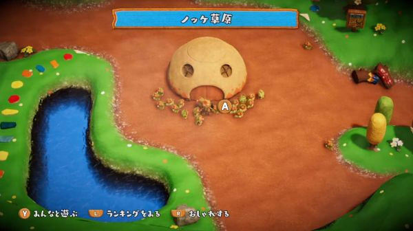 PixelJunk モンスターズ2のゲーム画像