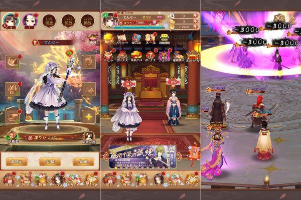 謀りの姫:Pocketの和風紹介