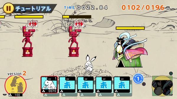 超獣ギガ大戦のタワーディフェンスバトル画面