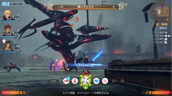ゼノブレイド ディフィニティブ エディションの戦闘画面