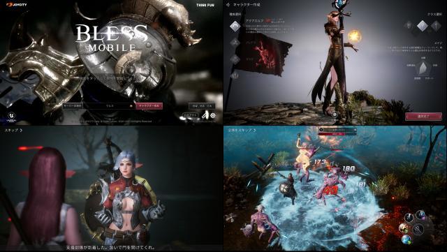 スマホRPG『ブレスモバイル』のゲーム画像