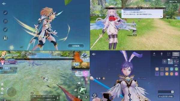 Dragonicleのキャラメイクゲーム画像