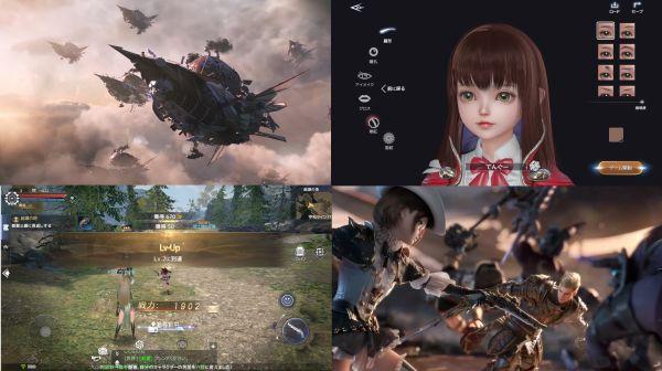 フォーセイクンワールドのゲーム画像