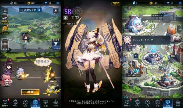 擬人化ゲームアプリ・カウンターアームズのキャラとマップ