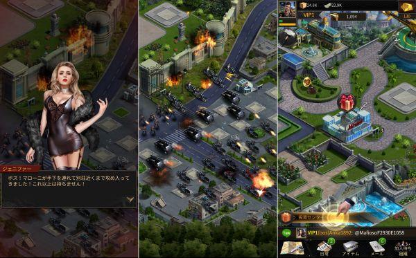 マフィア・シティのアプリ画像