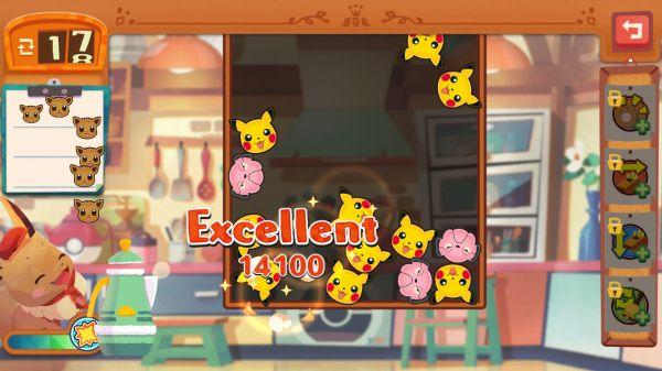 ポケモンカフェスイッチ版のゲーム画面