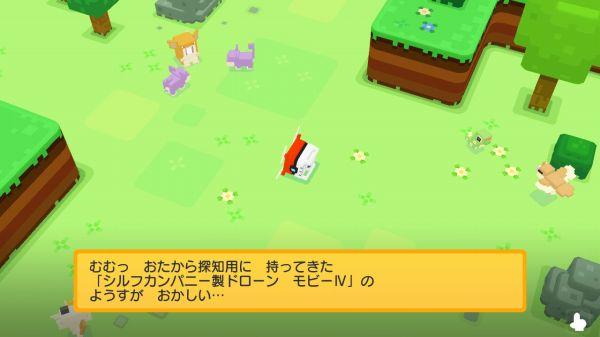 ポケモンクエストのゲーム画面
