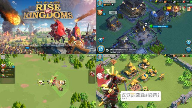 Rise of Kingdomsのスクリーンショット