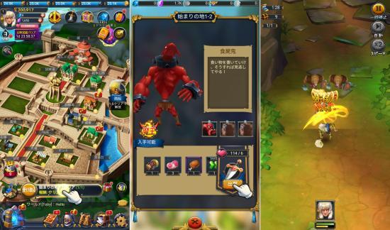 ロード・オブ・ザ・ウォー:王国バトルのマップと戦闘