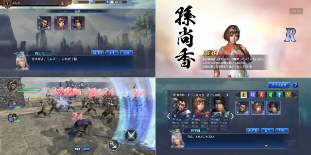 真・三國無双(KOEI)のゲームアプリ画像