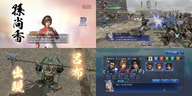 真・三國無双の爽快ゲーム画像