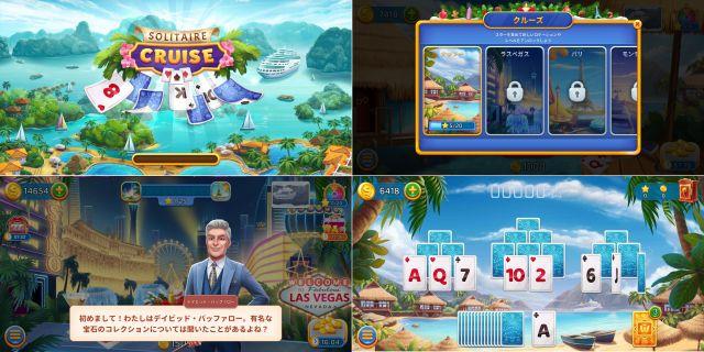 クラシックカードゲーム画像