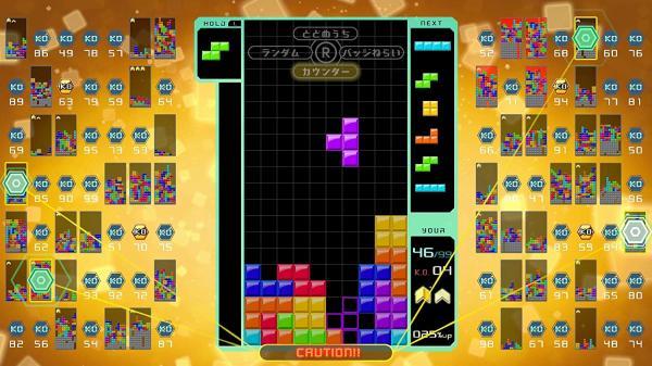 TETRIS 99のゲーム画像