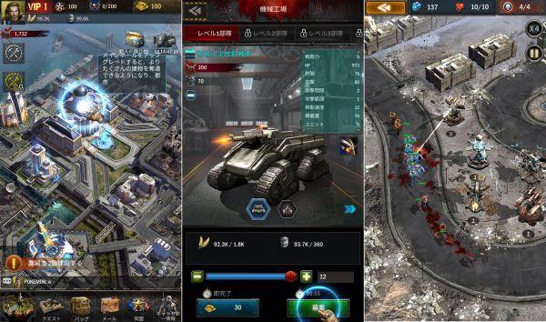 AGEのゲーム画面