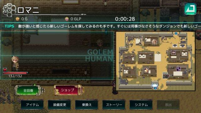 アームド&ゴーレムのゲームアプリ画像