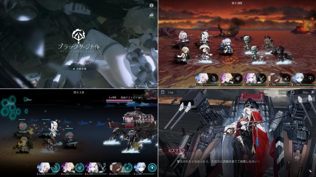 ブラック・サージナイトのストーリーとゲーム画面