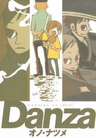 Danzaの表紙