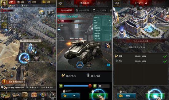 Age of Zの街づくりゲーム画像