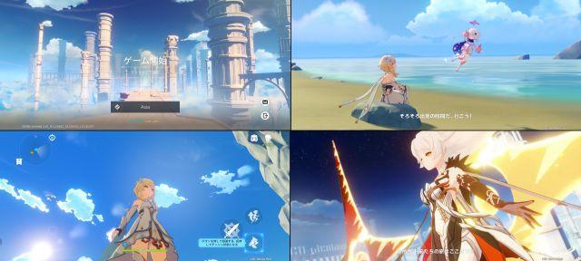 原神のゲーム画像