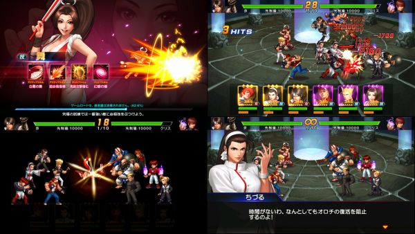 THE KING OF FIGHTERS '98UM OLのドット絵ゲーム画像