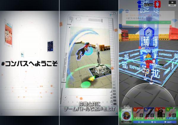 コンパスのムービーとゲーム画面