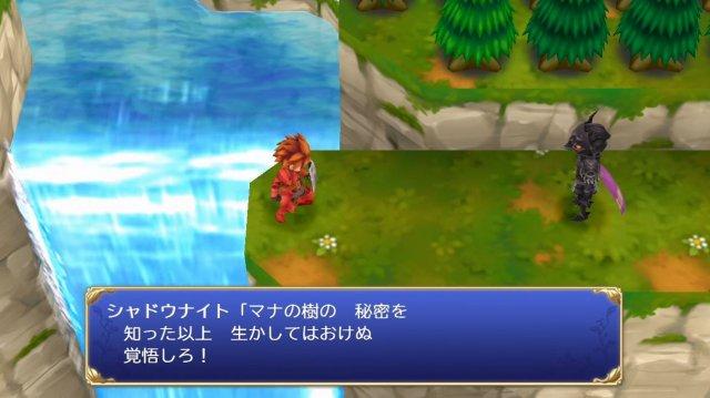 聖剣伝説スマホゲーム版の画像