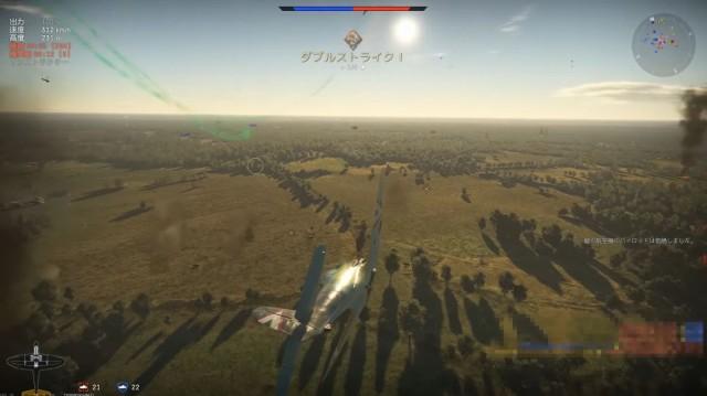 War Thunderの飛行機対戦画面