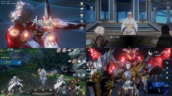 ARKA 蒼穹の門のオープンワールドゲームアプリ画像