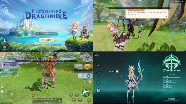 Dragonicleのオープンワールドゲームアプリ画像