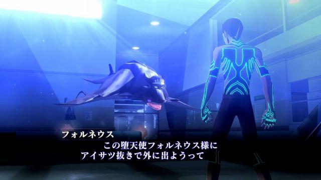 真・女神転生III NOCTURNE HD REMASTERの紹介画像