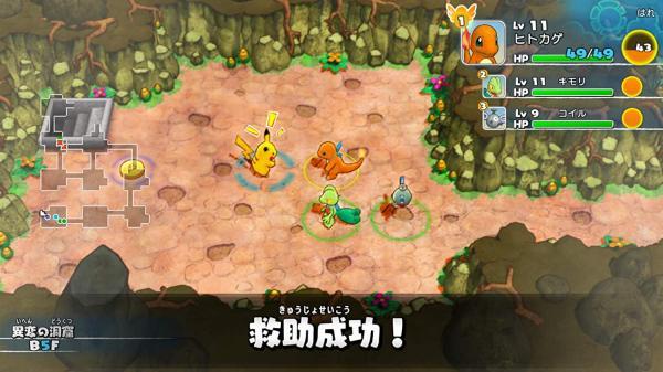 ポケモン不思議のダンジョン 救助隊DXのゲーム画像