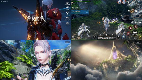 ARKA 蒼穹の門のスマホゲーム画像