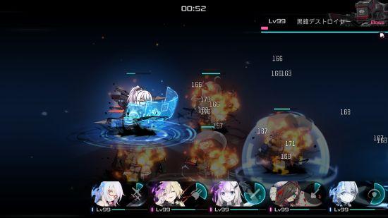 ブラック・サージナイトの戦闘画面