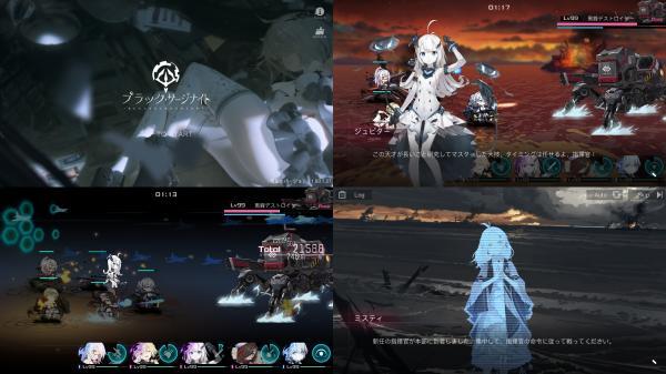 放置ゲーム「ブラック・サージナイト」の紹介画像