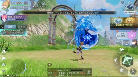 Dragonicleのスマホゲームプレイ画像