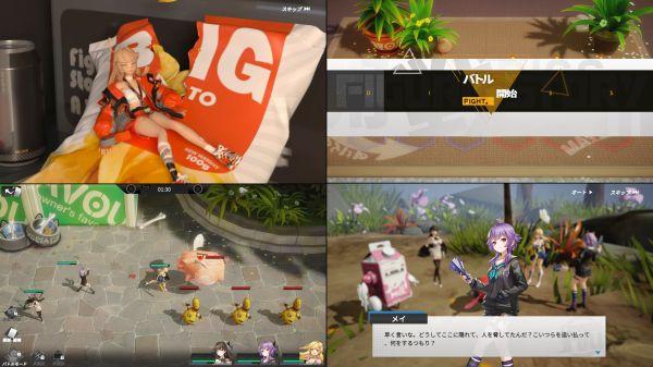 フィギュアストーリーのスマホゲーム画像
