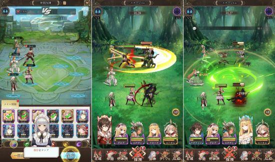 放置ゲーム「ガールズコントラクト」のバトル画面