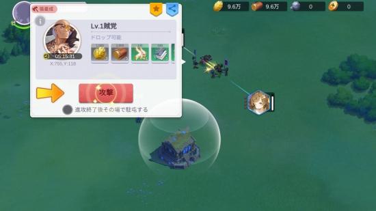 三国志ゲーム「戦姫覚醒」のバトル画面