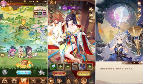 少女廻戦のゲームプレイ画像