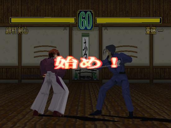 維新激闘編のゲーム画面