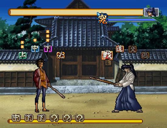 十勇士陰謀の戦闘画面