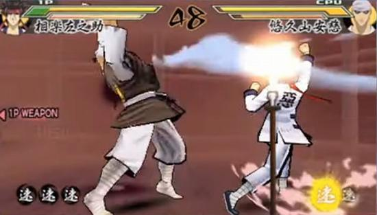 覚醒の戦闘画面