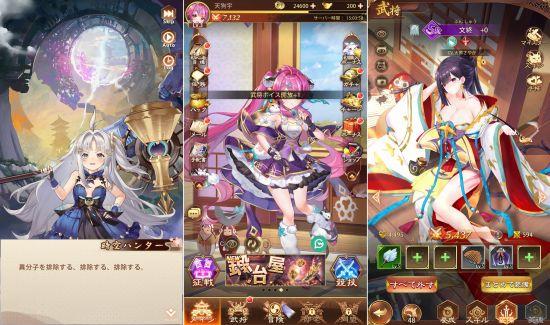 少女廻戦の放置ゲーム画像