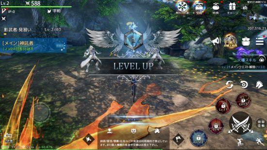 スマホRPG「ARKA」のゲームアプリ画像