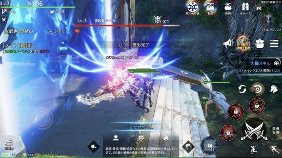 スマホゲーム「ARKA」のバトル画面